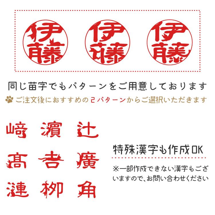 特殊漢字もOK