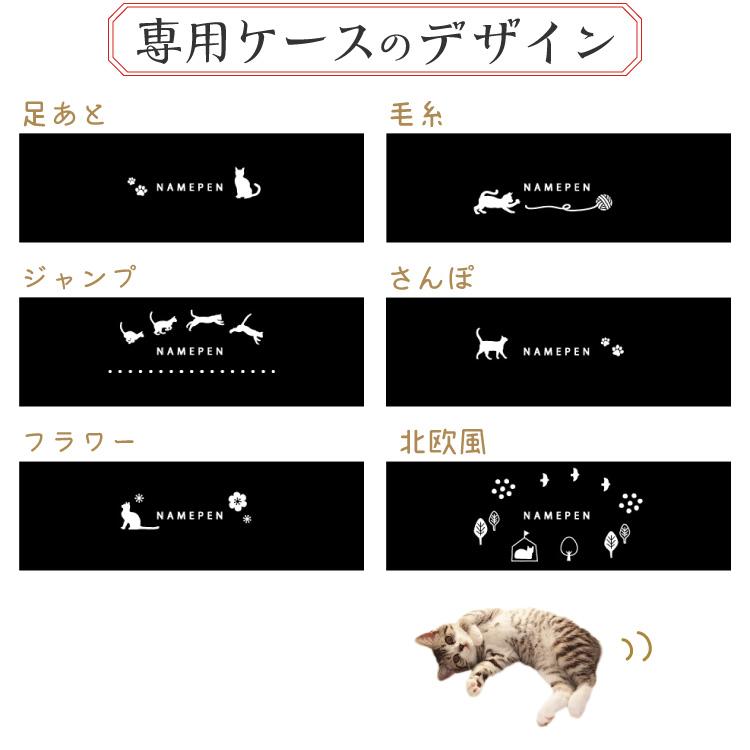 専用ケースのデザインは6種類から選べる